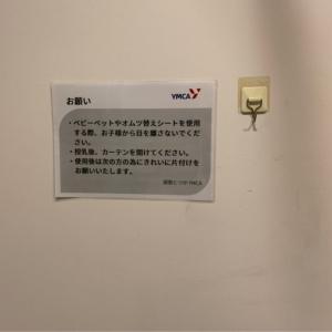 授乳室の表記