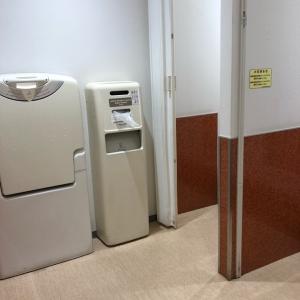 ホームズ仙川店(2F)の授乳室・オムツ替え台情報 画像5