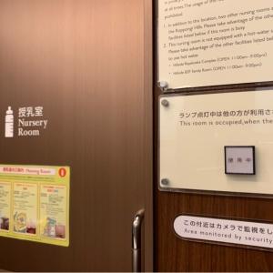 六本木ヒルズウエストウォーク(5F 多目的トイレ)の授乳室・オムツ替え台情報 画像4