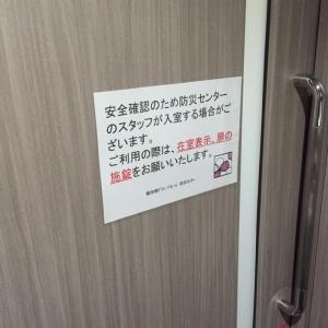 飯田橋サクラテラス グランブルーム(3F)の授乳室・オムツ替え台情報 画像4