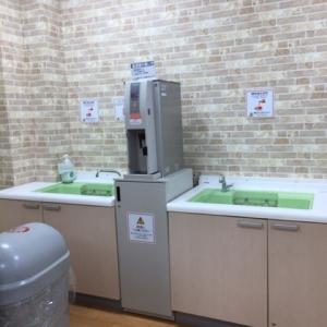 イオン厚木店(3F)の授乳室・オムツ替え台情報 画像2