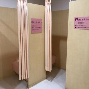 イオンタウン守谷(1F)の授乳室・オムツ替え台情報 画像5