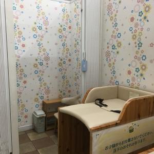 オムツ替え台と授乳室
