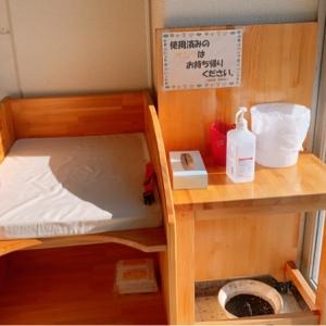 久慈市役所(1F)の授乳室・オムツ替え台情報 画像3