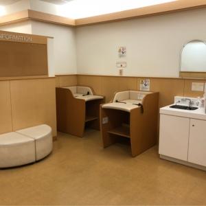 いこらもーる(2F seria横)の授乳室・オムツ替え台情報 画像1