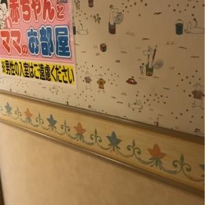 マイヅル本店ショッピングプラザ(1F)のオムツ替え台情報 画像4