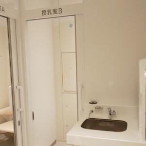 オーテピア (新図書館等複合施設)(2F)の授乳室・オムツ替え台情報 画像2