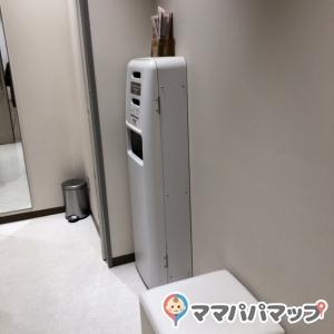 ボーノ相模大野(4F ショッピングセンター)の授乳室・オムツ替え台情報 画像6