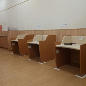 ピオニウォーク東松山(2階)の授乳室・オムツ替え台情報 画像6