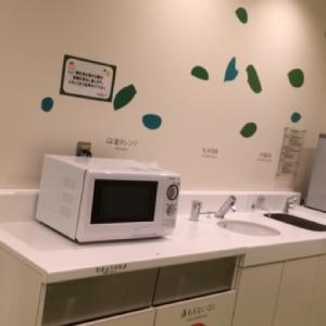 アソボーノ(1F)の授乳室・オムツ替え台情報 画像6