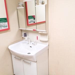 手も洗えます