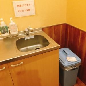 アメリア町田根岸ショッピングセンター(2F)の授乳室・オムツ替え台情報 画像3