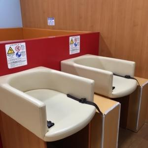 イオン船橋店(3階 赤ちゃん休憩室)の授乳室・オムツ替え台情報 画像2