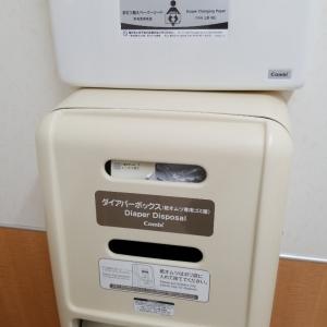 島忠ホームズ中野本店(2F)(島忠)の授乳室・オムツ替え台情報 画像7