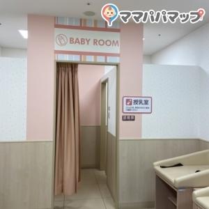 イオンタウン菰野(1F)の授乳室・オムツ替え台情報 画像8
