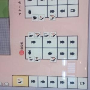 岸和田SA 下り(1F)の授乳室・オムツ替え台情報 画像7