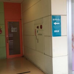 フレスタ横川店(2F)の授乳室・オムツ替え台情報 画像1