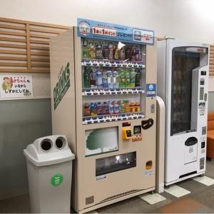 自販機があり、授乳後の水分補給も可能