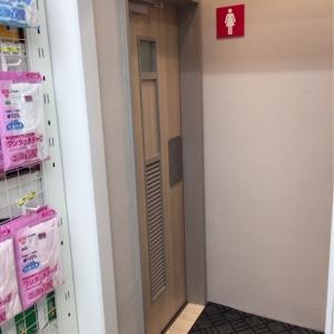 ウエルシア薬局 麻布十番店(2F)のオムツ替え台情報 画像1