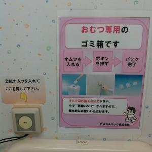 加西SA(上り線)ショッピングコーナー(1F)の授乳室・オムツ替え台情報 画像6