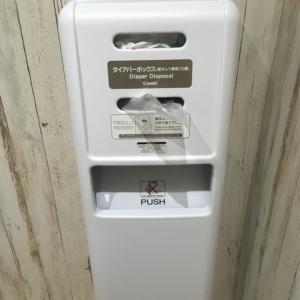 マルイファミリー志木(6F)の授乳室・オムツ替え台情報 画像10