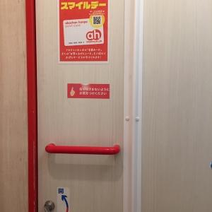 リバーウォーク北九州(3F)の授乳室・オムツ替え台情報 画像1