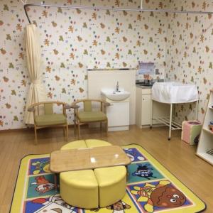 都島区保健福祉センター 分館(1F)の授乳室・オムツ替え台情報 画像7
