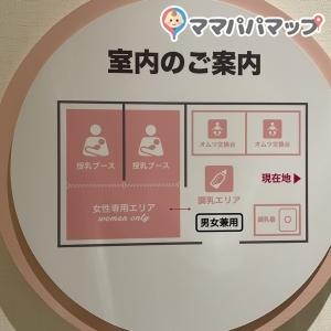 ブランチ大津京(1F)の授乳室・オムツ替え台情報 画像1