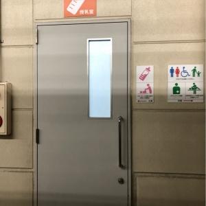 コーナン岸和田ベイサイド店(1F)の授乳室・オムツ替え台情報 画像5