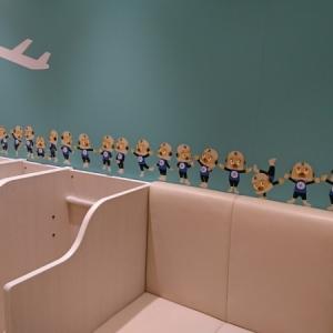 羽田空港国際線ターミナル(4F)の授乳室・オムツ替え台情報 画像9