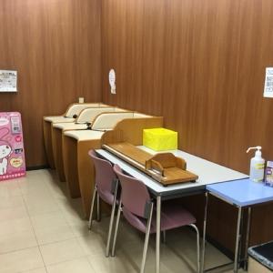 アピタ木更津店(2F)の授乳室・オムツ替え台情報 画像3