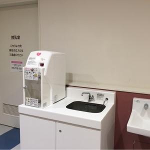 ららぽーと和泉(3F フードコート)の授乳室・オムツ替え台情報 画像10