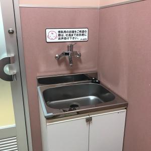 バースデイ 東雲店(1F)の授乳室・オムツ替え台情報 画像1