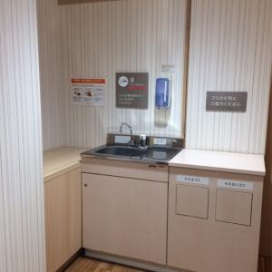 大丸東京店(9F)の授乳室・オムツ替え台情報 画像7