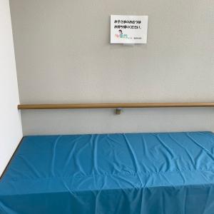 あいとぴあセンター(2F)の授乳室・オムツ替え台情報 画像1