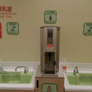 キッズリパブリック東戸塚(3F 赤ちゃん休憩室)の授乳室・オムツ替え台情報 画像8
