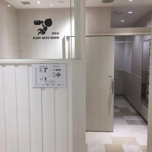 ルミネ北千住(5F)の授乳室・オムツ替え台情報 画像7