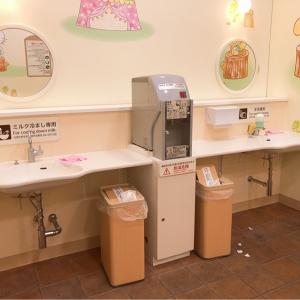 調乳コーナー。手洗いシンクとミルク冷やすシンクが別にあります。