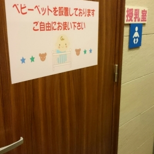3階授乳スペース入口