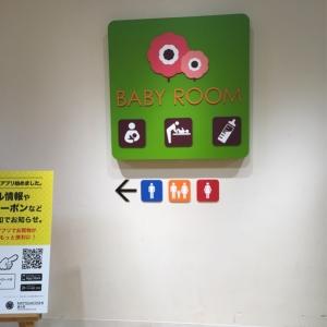 三越 恵比寿ガーデンプレイス(B1)の授乳室・オムツ替え台情報 画像10