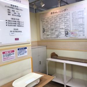 イオン海老名店(2階 赤ちゃん休憩室)の授乳室・オムツ替え台情報 画像5