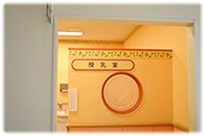 アリオ亀有(1F)の授乳室・オムツ替え台情報 画像1