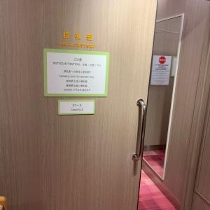 東急百貨店東横店(南館6階 ベビー休憩室)の授乳室・オムツ替え台情報 画像5