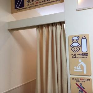 トイザらス・ベビーザらス 市川店(2F)の授乳室・オムツ替え台情報 画像6