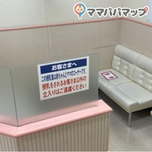 イオン酒田南店(2階 赤ちゃん休憩室)の授乳室・オムツ替え台情報 画像2