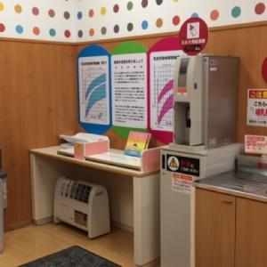 イオン貝塚店(2F)の授乳室・オムツ替え台情報 画像1