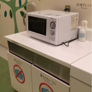 アソボーノ(1F)の授乳室・オムツ替え台情報 画像10