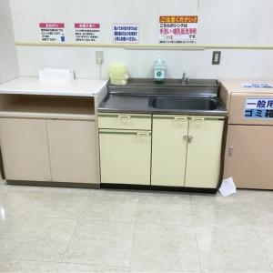 イオン挟間店(2F)の授乳室・オムツ替え台情報 画像2