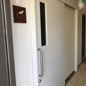 モリパーク アウトドアヴィレッジの授乳室・オムツ替え台情報 画像9