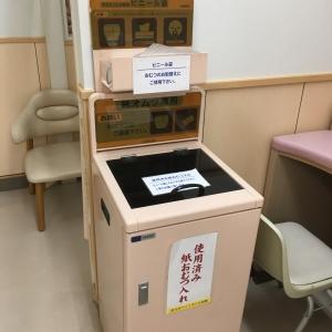イトーヨーカドー 柏店(4階)の授乳室・オムツ替え台情報 画像9